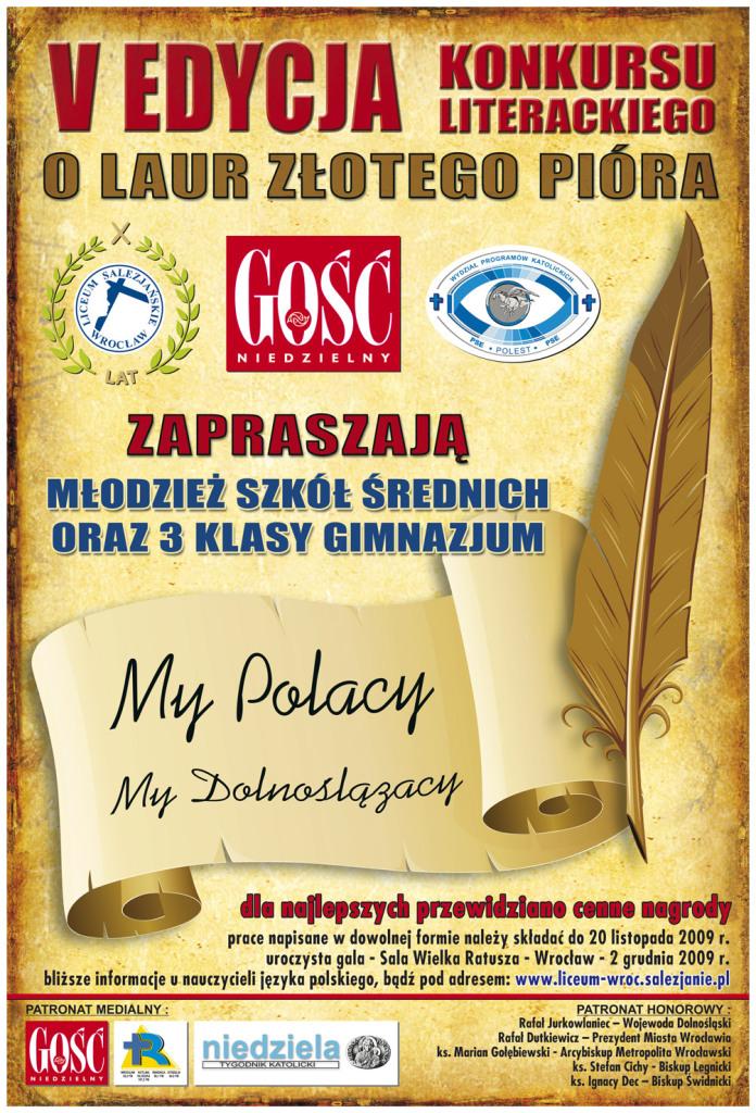 2009_konkurs_literacki_plakat