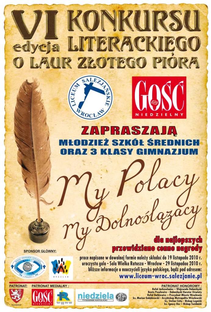 2010_konkurs_literacki_plakat