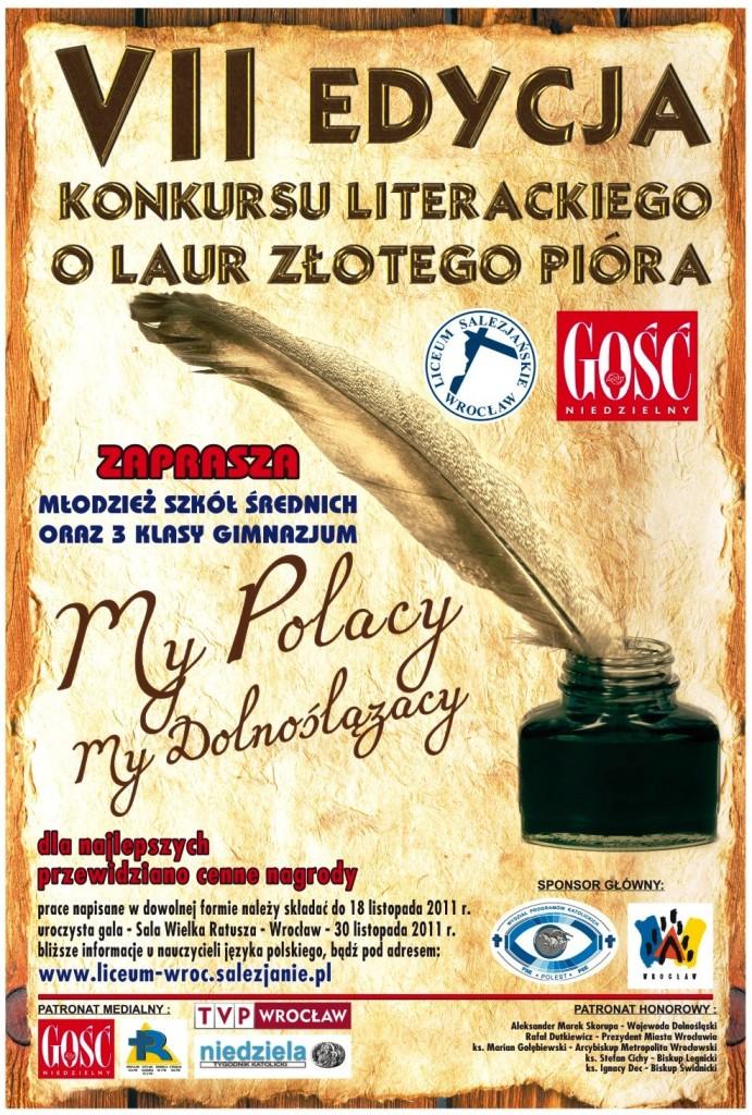 2011_konkurs_literacki_plakat